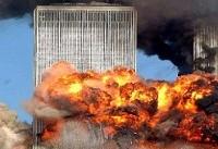 شکایت خانوادههای قربانیان ۱۱ سپتامبر از عربستان