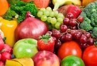 میوهها و سبزیها باعث نجات از بیماریهای قلبی میشوند؟