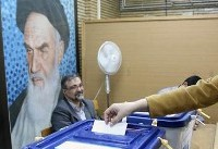 Iran's Interior Ministry announces final list of presidential candidates