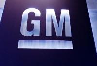 GM halts Venezuela operations after government seizes factory