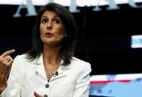 Russia Vetoes UNSC Statement On North Korea