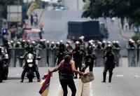 Venezuelan opposition protests again against Maduro