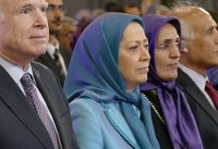 Iran: Possible US and Iranian Opposition Cooperation to Counter the Threat of Mullahs' Rule