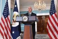 US bent on doing utmost damage to Iran: Analyst