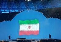 تثبیت جایگاه سومی با یک رکوردشکنی/ ایران از تعداد دوره قبل گذشت
