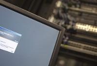 اروپای هک شده نگران روز دوشنبه است!
