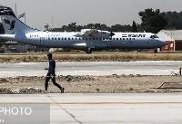 تحویل چهار فروند هواپیمای ATR به ایرانایر