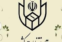 حضور عضو دفتر رهبر انقلاب در ستاد انتخابات و جلسه سه جانبه با جهانگیری و وزیر کشور