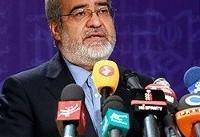 آغاز انتخابات با دستور وزیر کشور