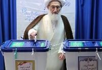 شرکت مراجع تقلید در انتخابات | تصاویر