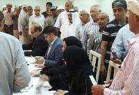 مشارکت ایرانیان مقیم دوحه در انتخابات+تصویر