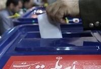 رای گیری از ایرانیان مقیم هند آغاز شد