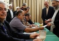 (تصاویر) شرکت آملی لاریجانی در انتخابات