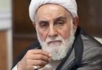 ناطق نوری از ریاست دفتر بازرسی رهبر استعفا کرد'