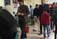 مشارکت ایرانیان مقیم استرالیا در انتخابات