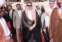 حضور عمر البشیر در دیدار سران عرب با ترامپ