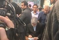 علی مطهری در حال رای دادن (عکس)