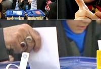 ۲۹ اردیبهشت   مشارکت گسترده در انتخابات