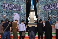 انتخابات ریاست جمهوری و شورای شهر و روستا در حسینیه ارشاد | تصاویر