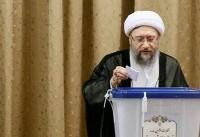 رئیس قوهقضاییه رای خود را به صندوق انداخت