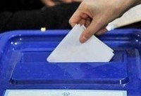 تمدید انتخابات تا ساعت ۲۲ امشب