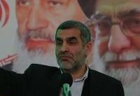 نامۀ مهم ستاد رئیسی به هیأت نظارت بر انتخابات منتشر شد