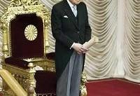 مجوز دولت ژاپن برای کنارهگیری امپراتور