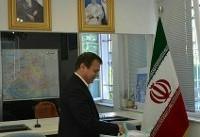ایرانیان مقیم اسلوونی رای خود را به صندوق انداختند