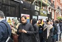 استقبال ایرانیان مقیم انگلیس از انتخابات+تصویر