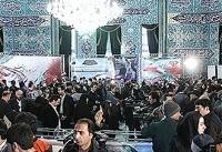 تهران رکورددار مشارکت در انتخابات | افزایش صددرصدی مشارکت