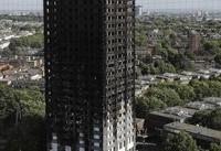 یورونیوز: امکان دارد آمار تلفات آتش سوزی لندن سه رقمی شود