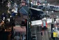 خودرویی در لندن با زیرگرفتن افرادی در نزدیکی مسجد چندین نفر را مجروح کرد