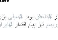 سیلی بزرگتر در راه است/حامیان تروریسم پیام اقتدار ایران را دریافت کنند