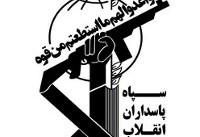 حمله موشکی سپاه به مقر فرماندهی تروریستها در سوریه