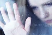 نرم&#۸۲۰۴;افزاری که افسردگی کاربر را تشخیص می&#۸۲۰۴;دهد