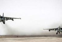 روسیه توافق با آمریکا در آسمان سوریه را تعلیق کرد