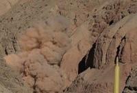 ویدئوی لحظه اصابت موشک های سپاه به مقرهای داعش در دیرالزور