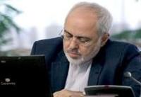 واکنش ظریف به حمله موشکی سپاه به داعش