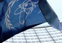 نماینده آمریکا در سازمان ملل با آمانو دیدار کرد