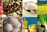 آخرین تحولات قیمتی کالاهای خوراکی