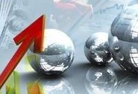 دستان لرزان سرمایهگذار زیر سایه انواع ریسکها