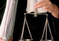 اتاق داوری کانون وکلای کرمان راه اندازی میشود