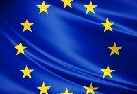 حمایت طرفهای اروپایی برجام از توافق هستهای