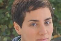 وخامت حال مریم میرزاخانی ریاضیدان ایرانی در اثر سرطان   آخرین وضعیت مریم میرزاخانی +عکس