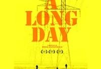 نمایش Â«یک روز طولانی» در جشنواره دوربان