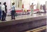 ۶ کشته و مجروح؛ نتیجه چاقوکشی در مترو
