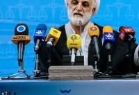 موافقت با تخفیف مجازات محکومان به اعدام در صورت حفظ قرآن