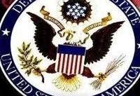 درخواست واشنگتن برای آزادی آمریکاییهای بازداشت شده در ایران