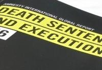 مجلس ایران کلیات طرح تخفیف اعدام محکومان مواد مخدر را تصویب کرد