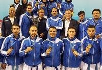 کاراته ایران قهرمان آسیا شد